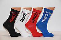 Мужские носки высокие стрейчевые ТЕННИС MONTEBELLO Ф3 ассорти OMG (с очками)