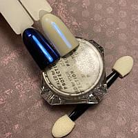 Втирка жемчужная для ногтей Shell Powder №5
