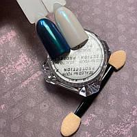 Втирка жемчужная для ногтей Shell Powder №6