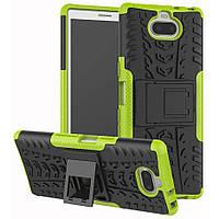 Чехол Armor Case для Sony Xperia 10 / Xperia XA3 Lime