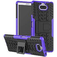 Чехол Armor Case для Sony Xperia 10 / Xperia XA3 Violet