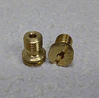 Топливный жиклер 225 карбюратора К151, К151В