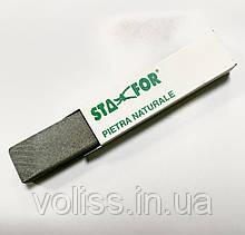 Точильний камінь STAFOR 980 (натуральний)