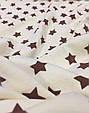 Трикотаж детский (хлопковая ткань) Звезды коричневые, фото 2