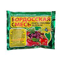 Фунгицид Бордоская Смесь, 300 г, Агромаг
