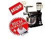 Кухонний комбайн Rainberg RB 8080 3в1, 2200 Вт Оригінал, Гарантія 12 міс + ПОДАРУНОК