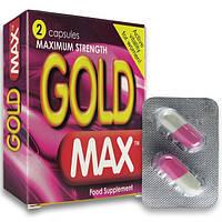 Натуральная виагра для женщин - Gold Max (2 капсулы)