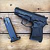 Стартовый пистолет Stalker 914 + патроны Ozkursan 9 mm (Zoraki), фото 2