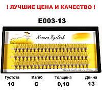 Ресницы Nesura Eyelash 10D, 13 мм, изгиб С, 0,10, 60 пучков Несура вії пучками, війки