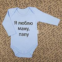Боді дитяче 62-86 арт.11199