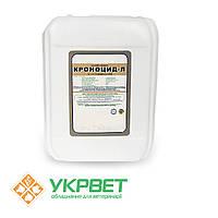 Подкислитель корма Кроноцид-Л, 20 л