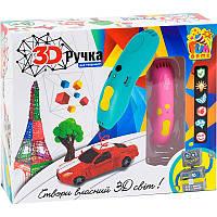 Ручка для рисования 3D Fun Game 7424