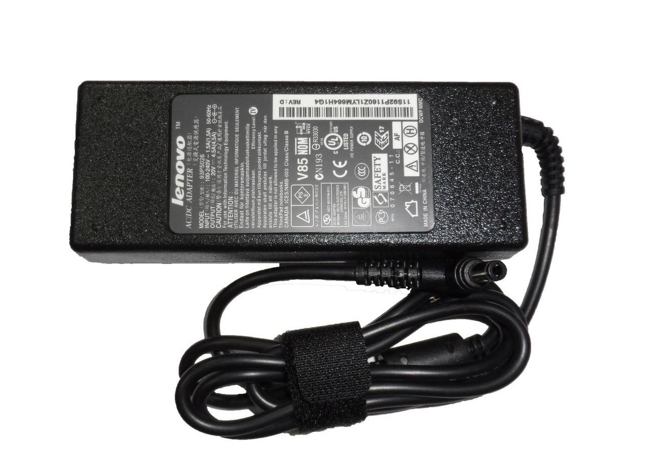 Блок живлення для ноутбука Lenovo 20V 4.5 A 90W 5.5*2.5 (93P5026)