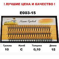 Ресницы Nesura Eyelash 10D, 15 мм, изгиб С, 0,10, 60 пучков Несура накладные ресницы
