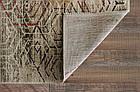 Ковер современный RAKKAS 0100 1,7Х1,2 БЕЖЕВЫЙ прямоугольник, фото 2