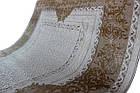 Ковер RAMADA R254A 2Х2,9 КРЕМОВЫЙ прямоугольник, фото 2