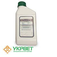 Підкислювач корми Кроноцид-Л, 1 л
