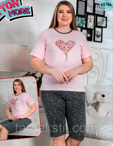 Пижама большие размеры футболка и капри хлопок разные цвета Cotton More № 49784, фото 2