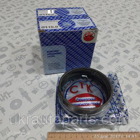 Кольцо поршневое ЗИЛ 4331 Двиг. 645 110,0мм МК на 8поршней (CTK) 5мм маслосьемное (ЯТК645-1000101 (5мм)(СТК))