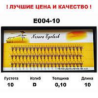Ресницы Nesura Eyelash 10D, 10 мм, изгиб D, 0,10, 60 пучков Несура ресницы пучками