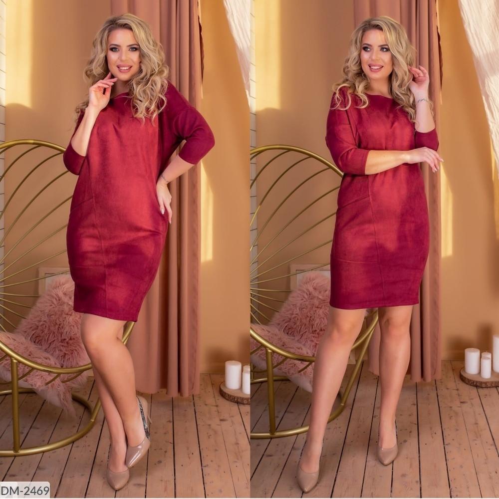 Стильное  платье  (размеры 48-54) 0235-28