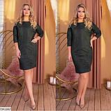 Стильное  платье  (размеры 48-54) 0235-28, фото 2