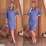 Стильное  платье  (размеры 48-54) 0235-28, фото 3