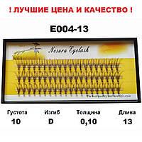 Ресницы Nesura Eyelash 10D, 13 мм, изгиб D, 0,10, 60 пучков Несура ресницы безузелки