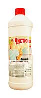 Сильнодействующее средство Чистюня от жира, грязи и копоти - 1 л.
