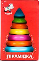 Пірамідка Vladi Toys Велика кольорова (ZB1010-01)