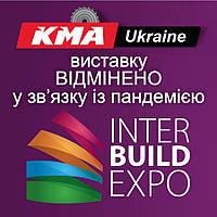 ВИСТАВКУ INTER BUILD EXPO 2020 - ВІДМІНЕНО!!!