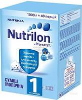 Смесь молочная Nutrilon 1 с рождения 1000г Nutricia 609221