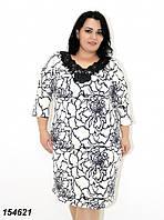 Платье белое с черный женское трикотажное с кружевом 48 50 52 54 56