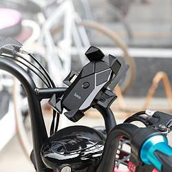 Держатель для телефона на мотоцикл или велосипед Hoco CA58 Light ride (CA58)