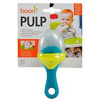 Ниблер силиконовый для кормления Boon Pulp, Синий / Салатовый