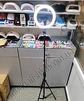 Кольцевая светодиодная лампа RK-21