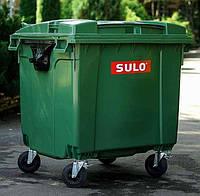 SULO контейнер для сміття пластиковий 1100 л.