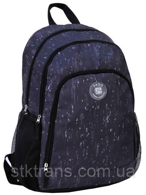 Рюкзак PASO на 3 отдела 21 л Серый (16-5200B)