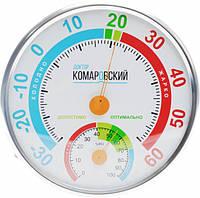 Термогигрометр Кроха Доктор Комаровский 10192