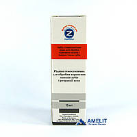 Жидкость гемостатическая для обработки корневых каналов и ретракции десны (TehnoDent), 15мл, фото 1