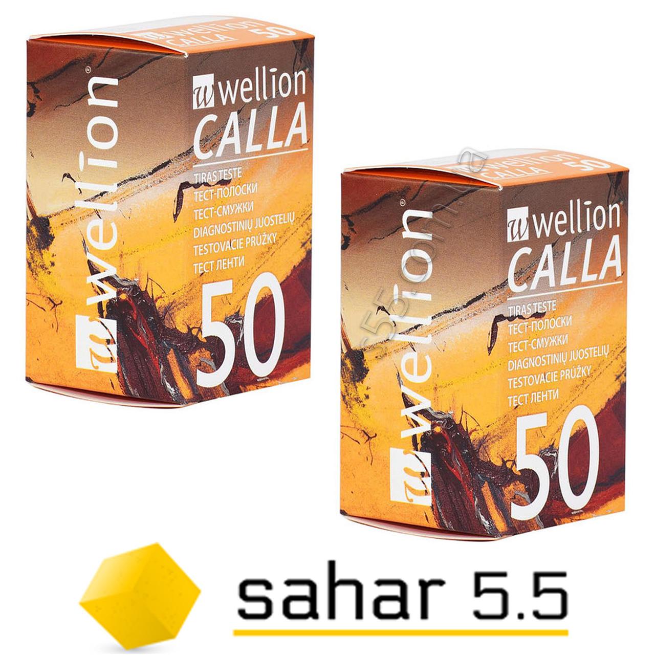 Тест полоски Веллион Калла 2уп. по 50шт - Wellion Calla