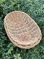 Хлібниця плетена із лози