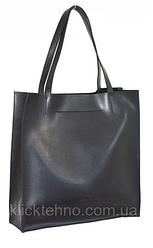 Женские сумки MAXI