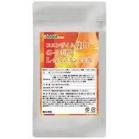Комплекс для здоровья и стройности. Сжигатель жира.  Коэнзим Q10 +Альфа-липоевая кислота+L-Карнитин. Япония