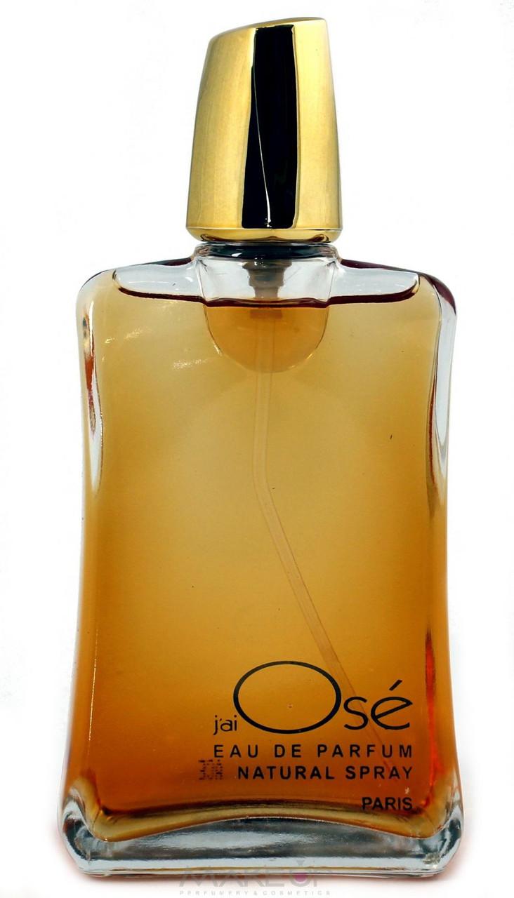 летуаль же озе парфюм