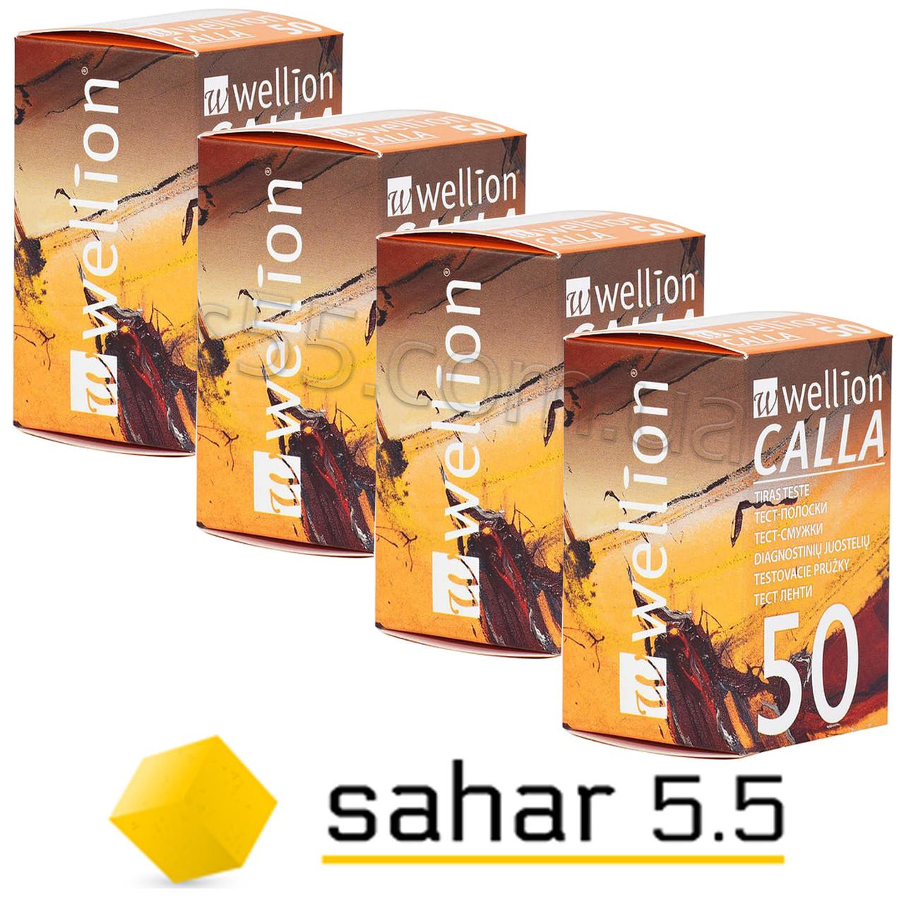 Тест полоски Веллион Калла 4уп. по 50шт - Wellion Calla