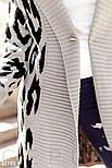 Длинный кардиган из вязаного трикотажа серый, фото 3