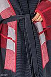 Удлиненный вязаный кардиган oversize красно-серый, фото 3