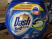 Капсулы для стирки универсал Dash Original 3 в 1 45 капс.