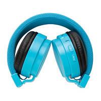 Bluetooth-наушники складные